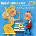 藝人名: H - Harry Breuer / Mallet Magic + Mallet Mischief 【CD】