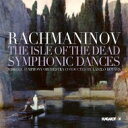 作曲家名: Ra行 - Rachmaninov ラフマニノフ / 『死の島』、交響的舞曲、ヴォカリーズ コヴァーチ&ミシュコルツ交響楽団 輸入盤 【CD】