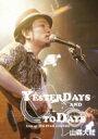 """山森大輔 / """"YESTERDAYS AND TODAYS"""" Live at 渋谷STAR LOUNGE 【DVD】"""