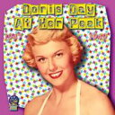 Artist Name: D - Doris Day ドリスデイ / At Her Peak 輸入盤 【CD】