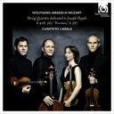 Composer: Ma Line - 【送料無料】 Mozart モーツァルト / 弦楽四重奏曲第19番『不協和音』、第14番『春』、第16番 カザルス四重奏団 輸入盤 【CD】
