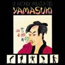 艺人名: Y - Yamasuki Singers / Le Monde Fabuleux Des Yamasuki 〜素晴らしきyamasukiの世界〜 【CD】