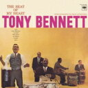 艺人名: T - Tony Bennett トニーベネット / Beat Of My Heart + 6 【CD】