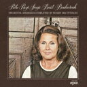 Rita Reys リタライス / Rita Reys Sings Burt Bacharach 【CD】
