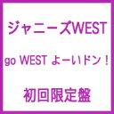 ジャニーズwest アイテム口コミ第7位
