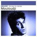 Marcel Mouloudji / Un Jour Tu Verras 輸入盤 【CD】