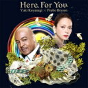 CD, DVD, Instruments - 小柳ゆき × ピーボ・ブライソン / Here For You 【CD Maxi】