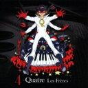 Les Freres レフレール   4 -quatre  CD