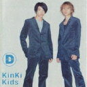 【送料無料】 KinKi Kids キンキキッズ / D albam 【CD】