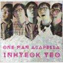 よういんひょく / One Man Acapella 【CD】