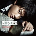 【送料無料】 テレビ朝日 木曜ドラマ「BORDER」オリジナルサウンドトラック 【CD】