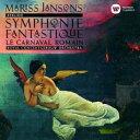 作曲家名: Ha行 - Berlioz ベルリオーズ / Symphonie Fantastique, Etc: Jansons / Concertgebouw O 【CD】