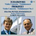 Tchaikovsky チャイコフスキー / Violin Concerto: F.p.zimmermann(Vn) Maazel / Bpo +prokofiev: Concerto, 1, 【CD】