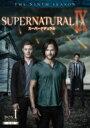 【送料無料】 SUPERNATURAL IX<ナイン・シーズン>DVD コンプリート・ボックス(12枚組) 【DVD】