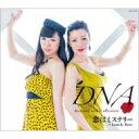 DNA / 恋はミステリー 【CD Maxi】