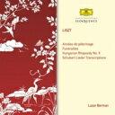 作曲家名: Ra行 - 【送料無料】 Liszt リスト / 『巡礼の年』全曲、ペシュトの謝肉祭、魔王、アヴェ・マリア、他 ベルマン(4CD) 輸入盤 【CD】