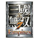 【送料無料】 Game Soft (Xbox One) / 真・三國無双7 Empires 【GAME】