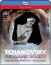 バレエ&ダンス / 白鳥の湖(2009)、くるみ割り人形(2009)、眠れる森の美女(2006) 英国ロイヤル・バレエ(3BD) 【BLU-RAY DISC】
