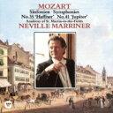 作曲家名: Ma行 - Mozart モーツァルト / Sym, 35, 41, : Marriner / Asmf (1981) 【CD】