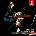 作曲家名: Ta行 - Debussy ドビュッシー / Piano Works For Piano Duo: Beroff Collard 【CD】