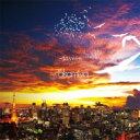 wakamiya / -Lives- 【CD】
