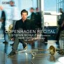 【送料無料】 『コペンハーゲン・リサイタル』 シュテファン・シュルツ 輸入盤 【CD】