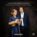 Composer: Sa Line - 【送料無料】 Schubert シューベルト / ヴァイオリンとピアノのための作品全集 ユリア・フィッシャー、ヘルムヘン(2SACD) 輸入盤 【SACD】