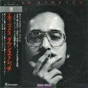Eddie Gomez エディゴーメ / Down Stretch 【SHM-CD】