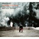Stefano Bollani ステファノボラーニ / Joy In Spite Of Everything 【CD】