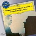 作曲家名: Sa行 - Chopin ショパン / 練習曲集 ポリーニ 輸入盤 【CD】