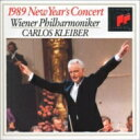 New Year's Concert ニューイヤーコンサート / ニューイヤー・コンサート1989 クライバー&ウィーン・フィル(2CD) 輸入盤 【CD】