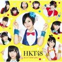 HKT48 / 控えめI love you! 【Type-A : 初回プレス分】 【CD Maxi】