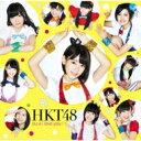 HKT48 / 控えめI love you! 【Type-B : 初回プレス分】 【CD Maxi】