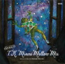 艺人名: D - DJ Daisuke Kuroda / kickin 7: TK Miami Mellow Mix : Selected & Mixed by DJ Daisuke Kuroda 【CD】