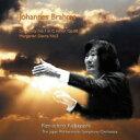 作曲家名: Ha行 - Brahms ブラームス / 交響曲第1番、ハンガリー舞曲第5番 小林研一郎&日本フィル 【BLU-SPEC CD 2】