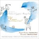 Composer: Sa Line - Saint-Saens サン=サーンス / サン=サーンス:交響曲第3番『オルガン付き』、ルーセル:『バッカスとアリアーヌ』 矢崎彦太郎&東京シティ・フィル 【BLU-SPEC CD 2】