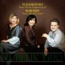Composer: Ta Line - Tchaikovsky チャイコフスキー / チャイコフスキー:偉大な芸術家の思い出に、ボロディン:ピアノ三重奏曲 クーべリック・トリオ 【BLU-SPEC CD 2】