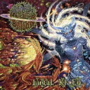 藝人名: R - Rings Of Saturn / Lugal Ki En 輸入盤 【CD】