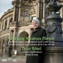 【送料無料】 Mozart モーツァルト / Piano Concerto, 24, 25, : Rosel Branny / Dresdner Kammersolisten 【SACD】