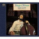 【送料無料】 Gary Karr: アルビノーニのアダージョ Albinoni Adagio 【SACD】