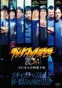 ダイナマイト関西2014 【DVD】