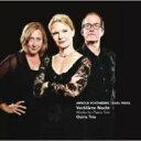 作曲家名: Sa行 - 【送料無料】 Schoenberg シェーンベルク / (Piano Trio)verklarte Nacht: Osiris Trio +karl Weigl: Piano Trio 輸入盤 【CD】