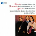 Composer: Ma Line - Mozart モーツァルト / Kegelstatt-trio: S.meyer(Cl) T.zimmermann(Va) Holl(P) +schumann, Bruch 【CD】