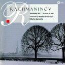 作曲家名: Ra行 - Rachmaninov ラフマニノフ / Sym, 1, The Isle Of The Dead: Jansons / St Petersburg Po 【CD】