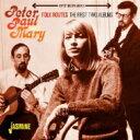 艺人名: P - Peter Paul&Mary(PPM) ピーターポール&マリー / Folk Routes - The First Two Albums 輸入盤 【CD】