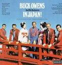 Artist Name: B - Buck Owens / And His Buckaroos In Japan 輸入盤 【CD】
