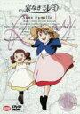 家なき子レミ 1 【DVD】