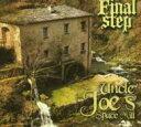 【送料無料】 Final Step / Uncle Joe's Space Mill 輸入盤 【CD】
