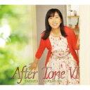 【送料無料】 岡村孝子 オカムラタカコ / After Tone VI 【CD】