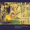 Orchestral Music - 【送料無料】 Ravel ラベル / 『ダフニスとクロエ』全曲 ブルーニエ&ボン・ベートーヴェン管弦楽団 輸入盤 【SACD】